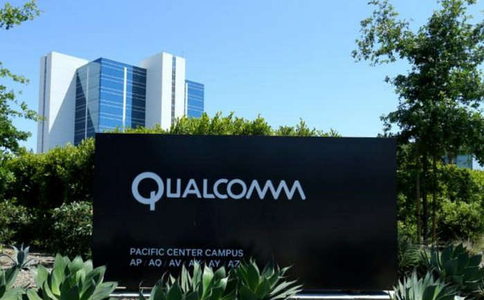 Qualcomm оштрафована на $774 млн на Тайване