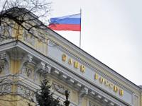 Центробанк РФ намерен достичь уменьшения валютных кредитов и увеличения депозитов в рублях