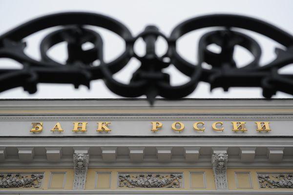 Центробанк России порекомендовал банкам подготовиться к курсу 120 рублей за доллар