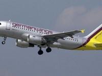 Во Франции разбился авиалайнер A320
