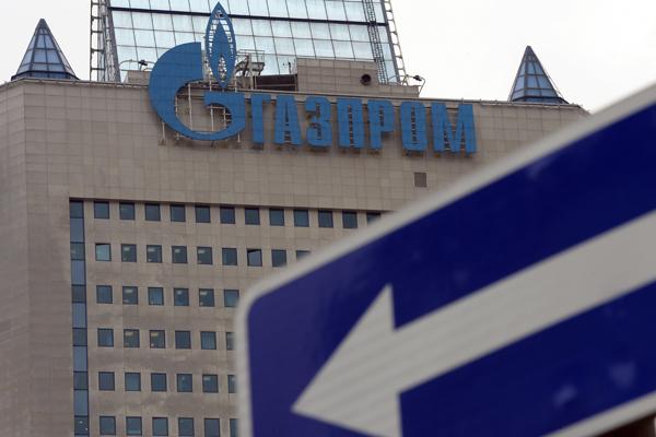 Добыча Газпрома рекордно упадет в этом году