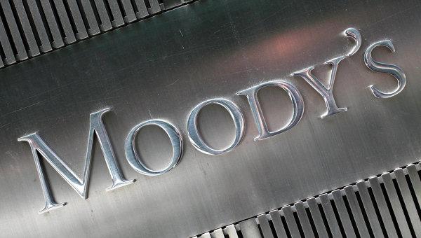 Россияская экономика  ляжет, если отношения с Украиной будут ухудшаться, - Moody's