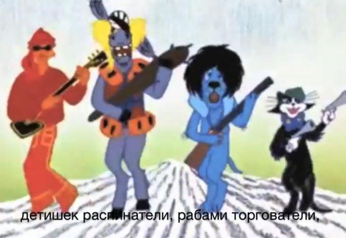 Мирко Саблич написал новую «Песенку циничных бандер» на мотив песни «Бременских музыкантов»