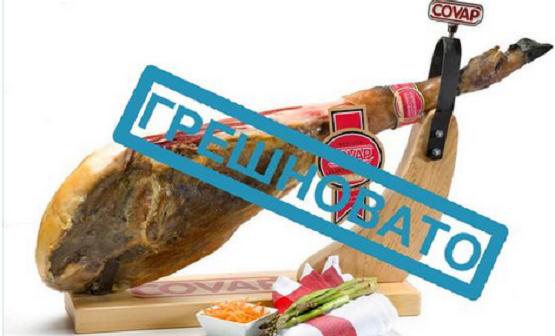 В России намерены создать «православный стандарт» продуктов и услуг