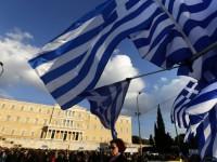 Страны еврозоны выдвинули Греции ультиматум