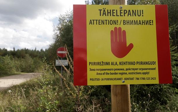 Эстония намерена потратить на разметку границы с Россией 26 млн евро