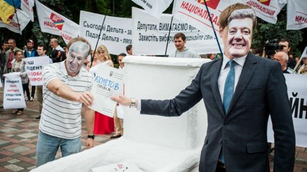 Под Радой Порошенко, Шокин и Ярема слили в унитаз уголовные дела высокопоставленных коррупционеров