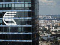 ВТБ: скромная прибыль второго крупнейшего банка России