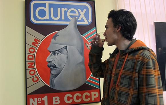 В России запретили продажу британских презервативов Durex