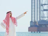 50 млрд риалов распределят между жителями Саудовской Аравии
