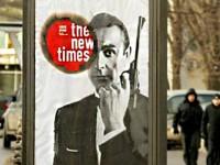 В России суд оштрафовал The New Times за статью о «Правом секторе»