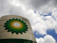 British Petroleum сокращает расходы из-за рекордного падения прибыли