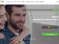Как добавить платежную систему на сайт через CMS?