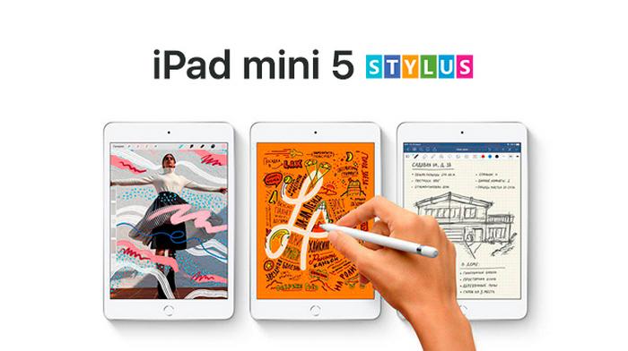 В интернет-магазине Stylus стартовали продажи iPad mini 5