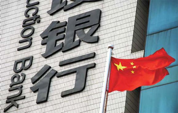 Удар в спину : Китай де-факто поддержал санкции против РФ