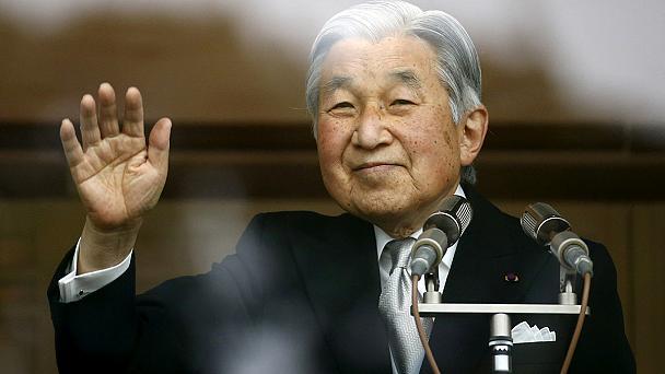 Император Японии Акихито выразил желание отречься от престола (видео)