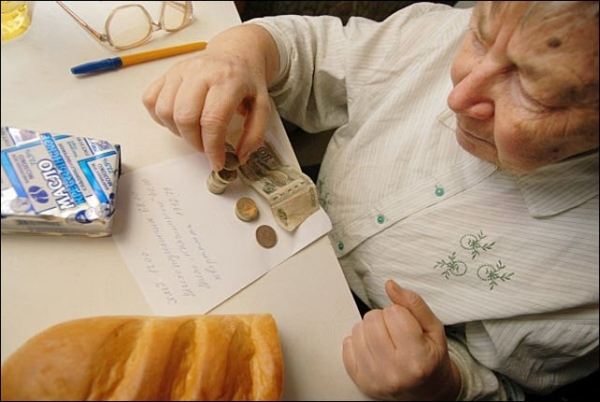 В России затягивают пояса – сократили прожиточный минимум