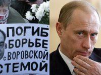 Миллионы, из-за которых убили Магнитского, нашли в офшорах Путинского виолончелиста