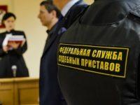20 ответов на вопросы о процедуре банкротства физического лица в РФ (обновлено)
