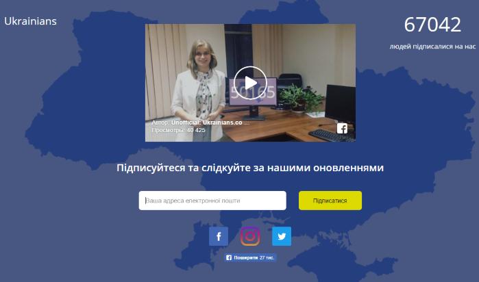 Программистыначали разработку соцсети Ukrainians