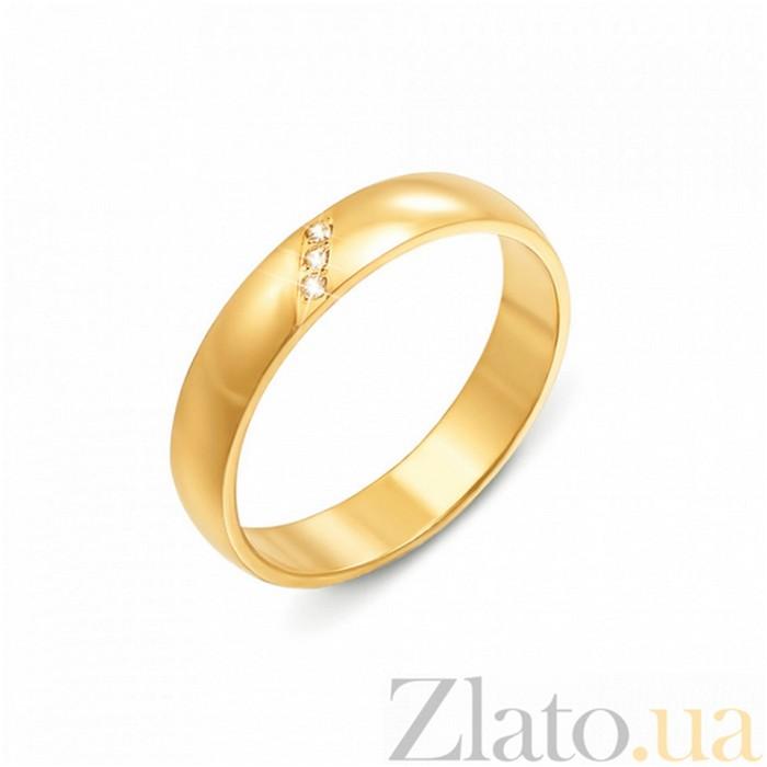 Золотое кольцо как изысканная деталь образа