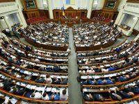 В Украине стартовала VI сессия IX созыва Верховной Рады