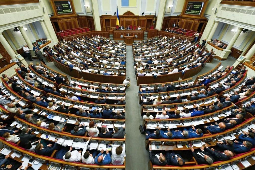 fdlx.com В Украине стартовала VI сессия IX созыва Верховной Рады