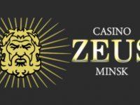 Обзоры онлайн-казино в Беларуси — Casino Zeus