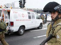 24-летний палестинец ударил ножом полицейского в Иерусалиме