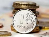В России ужесточат контроль за распределением бюджетных средств