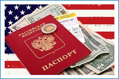 Иммиграция в США для россиян