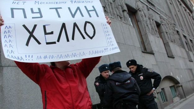 В Питербурге прошла акция с требованием отставки Путина (видео)