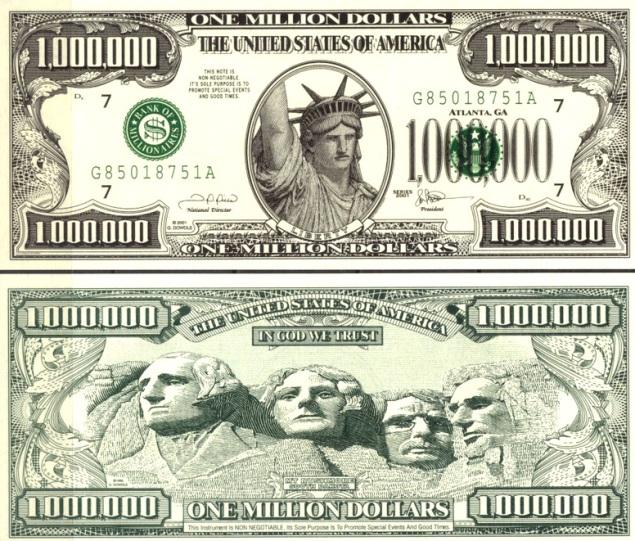В Турции изъяли настоящую банкноту номиналом  1 млн долларов