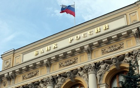 Банк России сокращает базовую ставку кредитования