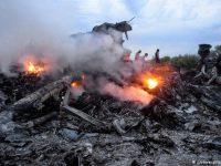 Австралия: гибель пассажиров MH17 является массовым убийством