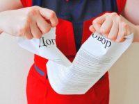 Три причины для досрочного расторжения ОСАГО