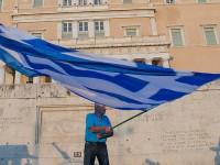 Новый план греческих реформ, предложенный Алексисом Ципрасом