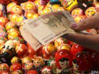 Российский рубль продемонстрировал стремительное падение
