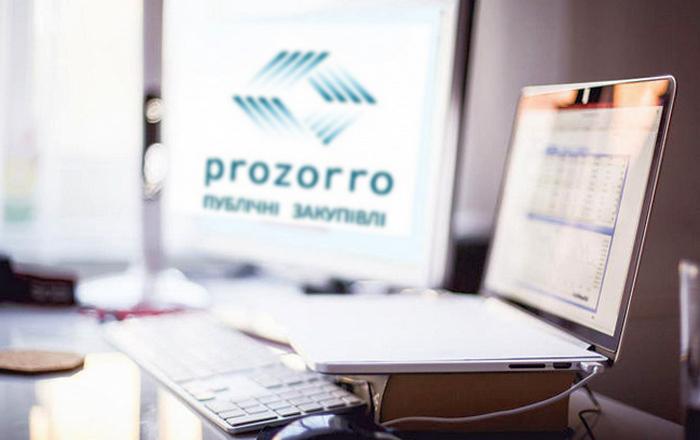 Государственные закупки и система Prozorro в Украине