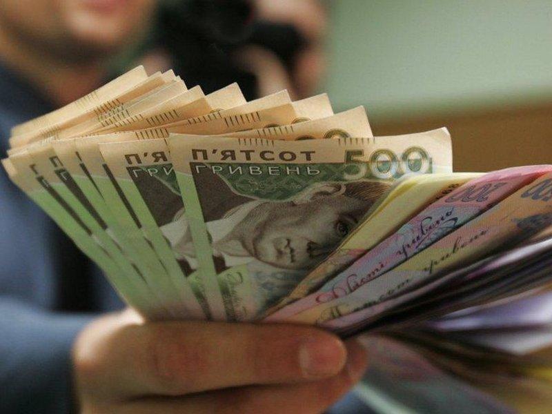fdlx.com Зарплаты чиновников в государственных компаниях станут публичными