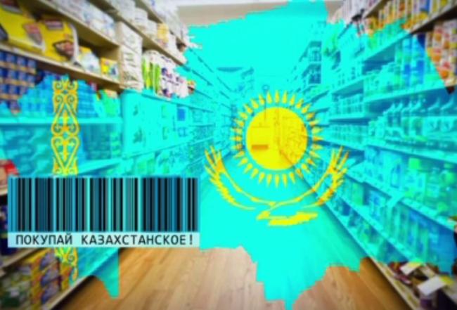 Казахстан в очередной раз ввел ограничения на российские продукты