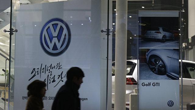 Южная Корея строго наказала Volkswagen