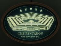 Пентагон в следующем году не будет давать деньги на поддержку Украины