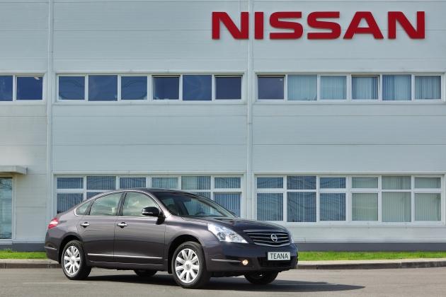 Аавтоконцерн Nissan приостановил работу в России
