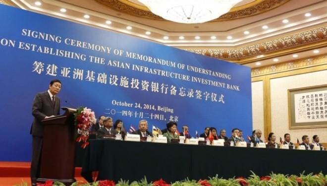 57 стран основали новый азиатский банк