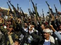 Йемен обвинил Россию в скрытых поставках оружия повстанцам-хуситам