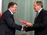 Россия и Южная Осетия подписали договор о госгранице
