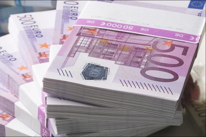 Банкнота номиналом 500 евро постепенно будет изъята из оборота, - ЕЦБ