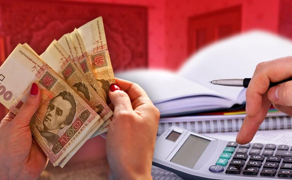 fdlx.com Чего ждать от накопительной пенсии, - глава Минсоцполитики