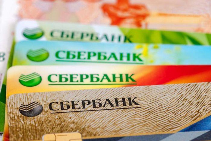 Как погасить задолженности по кредитной карте Сбербанка: подробная инструкция